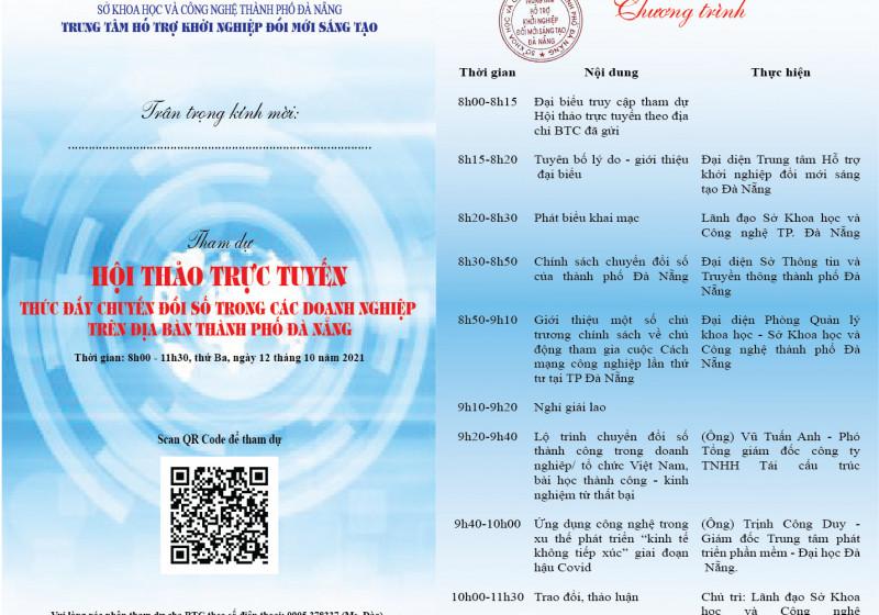 """V/v mời tham dự Hội thảo  """"Thúc đẩy chuyển đổi số trong các doanh nghiệp trên địa bàn  thành phố Đà Nẵng"""""""