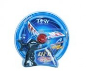 Đĩa bay Tosy AFO – Đồ chơi công nghệ cao!!!