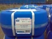 Vòng bi máy cán | Vòng bi trục cán