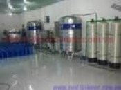 SUPPLY DRINKING WATER TREATMENT SYSTEMS
