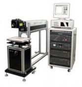 Lamp-Pump YAG Laser Marker YAG-50