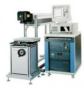 Lamp-Pump YAG Laser Marker YAG-M50S