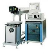 Lamp-Pump YAG Laser Marker YAG-M50