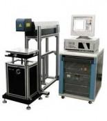 Lamp-Pump YAG Laser Marker YAG-T50