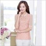 AD0059a-25: Áo ren dài tay xinh đẹp màu hồng